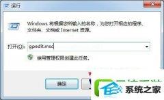 win8系统关闭windows media player自动更新的处理方案