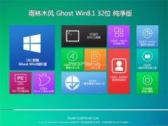 雨林木风Windows8.1 2021.04 32位 企业纯净版