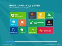 通用系统Windows10 64位 电脑城纯净版 2021.04