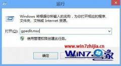 winxp系统文件夹没有安全选项怎么处理