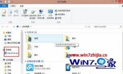 winxp系统下如何查看家庭组密码【图解】