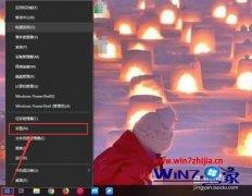 win7将wifi改成5hz首选频带办法 win7怎样将wifi变为支持5ghz频段