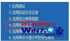 win7安装gt640显卡驱动黑屏如何办_win7安装gt640显卡驱动黑屏处理办