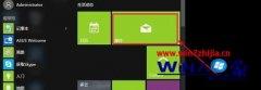 win7在哪儿删除邮箱帐号_win7邮件中怎么删除邮箱账户