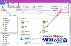 win7程序图标显示不正常如何办_win7系统图标显示不正常的处理办法