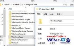 win7系统如何从应用商店下载系统桌面主题并安装