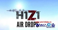win7系统下h1z1升级不了如何处理