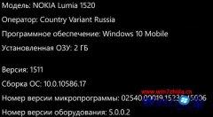 win7 Mobile 10586.17版本截图曝光:或许是下个推送版本