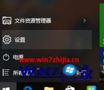 win7不能调节屏幕分辨率如何办 win7无法调整到最高分辨率怎么处理